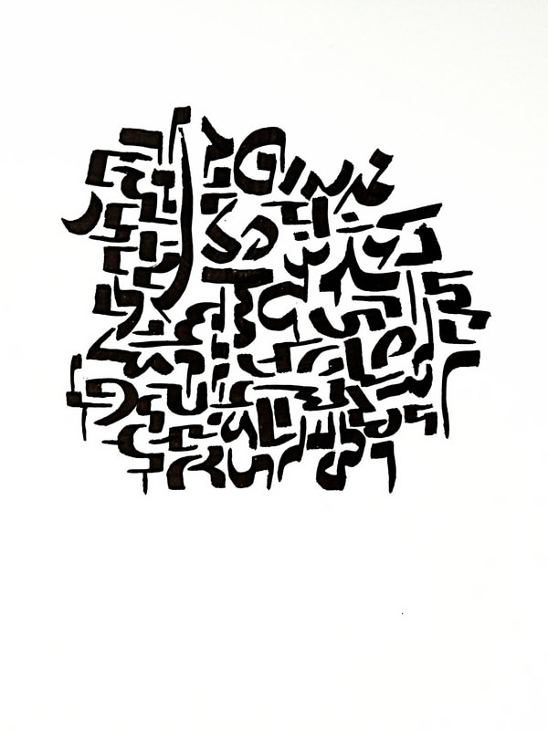 art naif calligraphie abstrait doodle Valentin